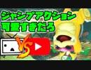 【マリオカート8DX】第2回ニコニコvsYouTube 3GP 実況90【かわぞえ】