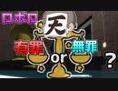 【GMOD】歴代最強に姑息なかくれんぼ【prophunt】