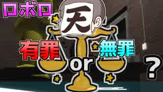 【GMOD】歴代最強に姑息なかくれんぼ【pro