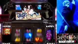【パチスロ】BLACK LAGOON 2 [カットインA
