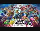 【スマブラSP BGM】Big Blue (F-ZERO) [New Remix]