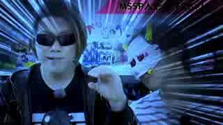 【MSSP's Room】FBちゃん集