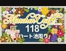 MarchenCraft~メルヘンクラフト~Part.118【Minecraftゆっくり実況】