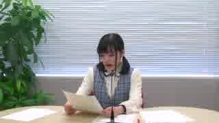 藤本彩花の本気(マジ)!アニラブ2019年1月8日#07