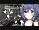 【7DTD】まろやかNAVEZGANER part.2231【CeVIO実況】
