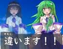 【幻想入り】さなえ【第9話】