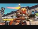 [Overwatch]ゴリラの日常202[PC版]