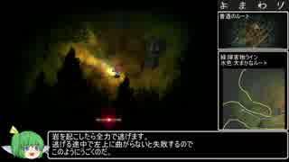 【Switch版】夜廻RTA 4章のアレ+おまけ