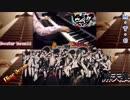 【1.2.3ヒプノシスDivision 】ヒプノシスマイク-Division Rap Battle-弾いてみた【・L・】by Division All Stars