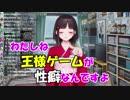 鈴鹿詩子「王様ゲームが性癖なんですよ」