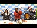 ミンゴスとわっしーとまゆしぃが生歌&生演奏!【第2部】