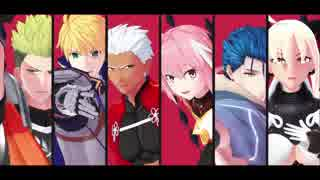 【Fate/MMD】弊デアサポート鯖でエンヴィキャットウォーク