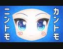 【音街ウナ】忍者ハットリくん【アニソンカバー祭り2019】