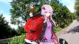 【結月ゆかり車載】日本一周旅行記【route 11】