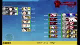 【艦これ】アニメ2期決定記念に,西村艦隊+