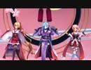 【アイドル部MMD】この3人におちゃめ機能を踊ってもらいました