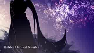Hubble Defined Number/初音ミク