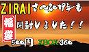 【ゆっくり実況】Zirai福袋 2019年も福袋開封しました!!!!1 500円XBOX360編