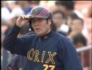 2008.5.25 横浜vsオリックス 日高剛 5打数