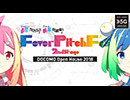 【5G Live】 生放送アニメ 直感xアルゴリズム♪/直播动漫 麟犀AI韵律♪ Fever Pitch Fes 2nd STAGE@DOCOMO Open House 2018