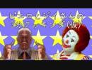 (Fallout)76・・・普通だな!.番外編
