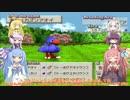 【VOICEROID実況】チョコスタに琴葉姉妹がチャレンジ!の96