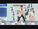 2019.1.8ウェザーニュースLiVEに松岡修造登場 コメ付き