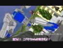 【MMD紙芝居】NIB10 彼女の残したもの改【ニパ子】