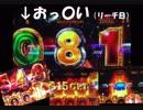 【自力SGG-EX⁉】赤7を揃えずに(爆)乗せする方法!!w