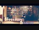 【ニコカラ】靴の花火《ヨルシカ》(Vocal カット)+3