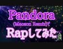 【SDVX】Pandora(Maozon Remix)でRapしてみた【音ゲー×ラップ】