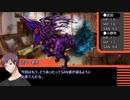 【ゆっくりTRPG】淡い軌跡~第二章・後編【CoC】