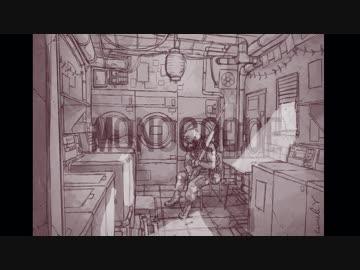 monocoque/コメヤンティー