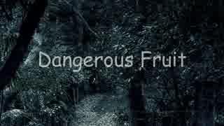 Dangerous Fruit/雪花ルナ