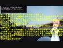 【桜乃そら車載】ドラッグスタークラシック400 グルメ紀行 第2回 伊勢崎市の名物