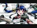 宇宙軍記。# 80~オレ、アリス、ニガテ~【MSA(メタルスラ...