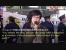 【安田美絵】H.30/11/29「朝鮮総連による人権侵害『総括』」(字幕/英語)