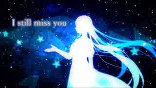 【初音ミク】I still miss you【オリジナル曲】