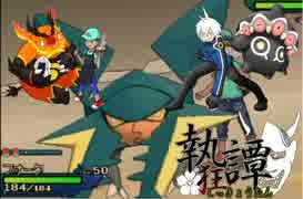 【ポケモンUSM】クワガノンと一緒に執狂譚【VS海鼠さん】