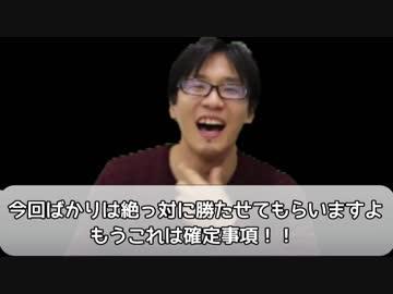 【再UP】【PSO2】BBb(OxO)n劇場「もどってきて」【前哨戦】