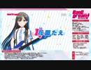 2019年冬アニメ BanG Dream! 2nd Season PV