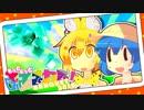 【合作】もっともっとおおさわぎ!~バンケット2019~【けも...