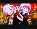ブラッククリスマス 歌ってみた【だっちん×憂多 】