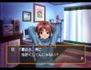 【ときめきメモリアルGS】のんびり青春を過ごす実況プレイpart14