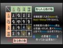 【変則チェス】SuperXChess解説(修正版)【ゆっくり講座】