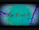【Blu-ray】TV ゾンビランドサガ SAGA.1  「目覚めRETURNER」