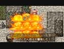 【なんでも武器になる】ぶきあつめを実況プレイ!【新感覚RPG!】part4