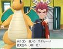 【実況】ピカチュウとLet's GO!  Part9