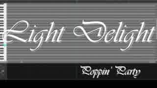 【VY1】Light Delight【カバー/調声晒し】