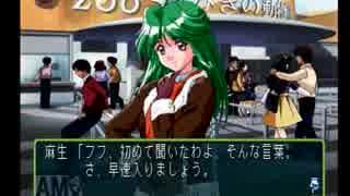 【ときめきメモリアル2】はじめての実況【